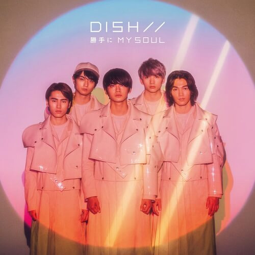 DISH//『勝手にMY SOUL』(Single)