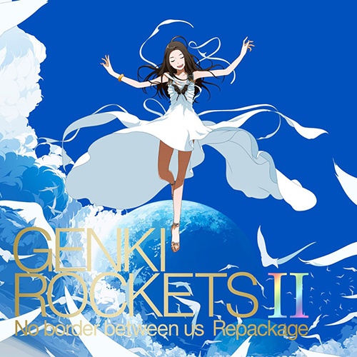 元気ロケッツ「GENKI ROCKETS Ⅱ -No border between us- Repackage」(ALBUM)