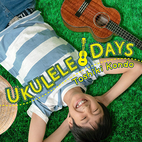 近藤利樹『UKULELE DAYS』(Album)