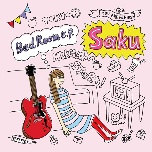 SAKU - Bed Room e.p.