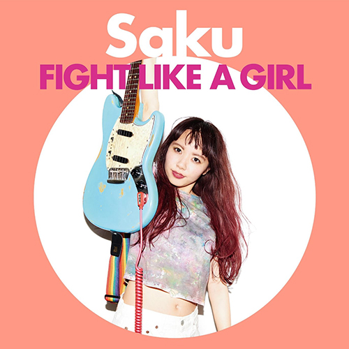 Saku『FIGHT LIKE A GIRL』(Album)