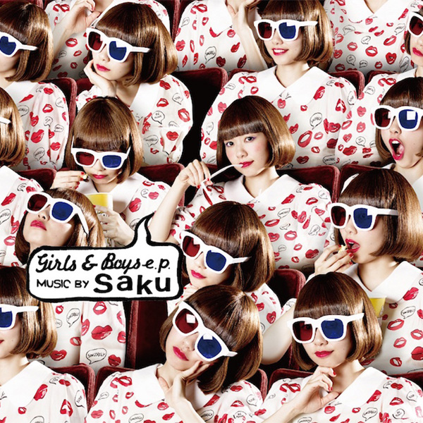 Saku『Girls & Boys』(e.p)