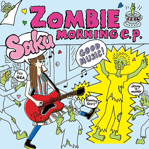 saku-zombie-morning-ep