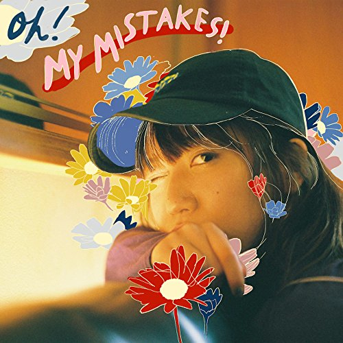 辻詩音『OH! MY MISTAKES!』 (Album)
